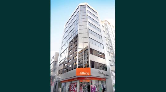 Kızılkaya Business Center I & II & III
